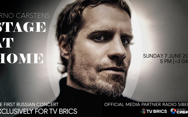 The godfather of South African Rock Arno Carstens to perform an exclusive show for Russian audience