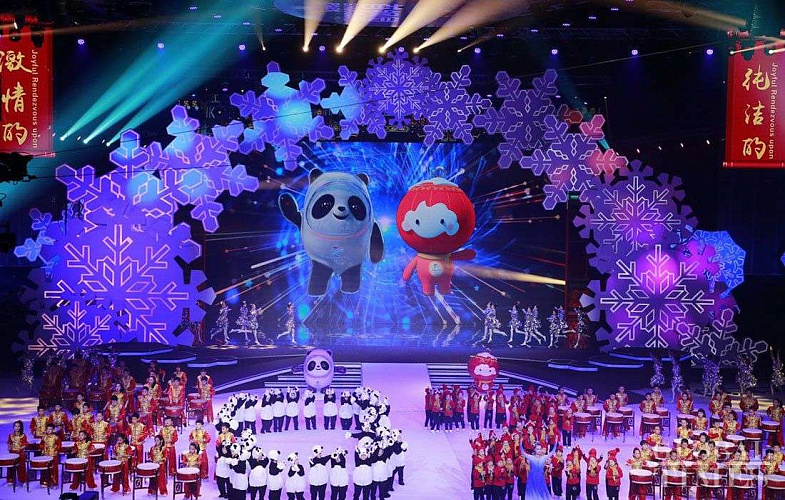 A Golden-Hearted Panda Will Become an Olympic Mascot for the Beijing 2022 Games